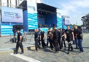 Київ - мітинг - ПР - побиття - журналісти