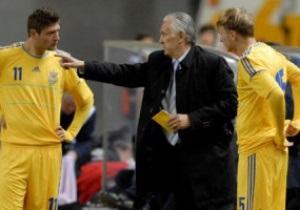 Фоменко огласил состав на матчи с Камеруном и Черногорией