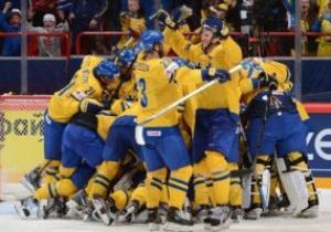 Швеція вийшла у фінал домашнього чемпіонату світу з хокею