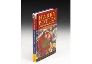 Sotheby s виставить на торги перше видання Гаррі Поттера з позначками автора