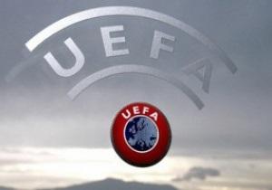Официально. UEFA частично помиловал Динамо