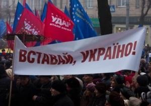 Вставай, Україно! - опозиція - Партія регіонів - антифашистський марш - Свобода: Влада перешкоджає організації та підготовці мітингу Вставай, Україно!