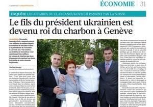 Олександр Янукович - син Януковича - МАКО - Людина, що торгує вугіллям від імені сина Януковича, розповіла Корреспонденту про бізнес у Європі