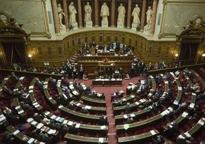 Франція - поняття - раса - законодавство