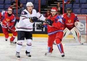 Хоккей. Сборная США разгромила Россию в четвертьфинале Чемпионата мира