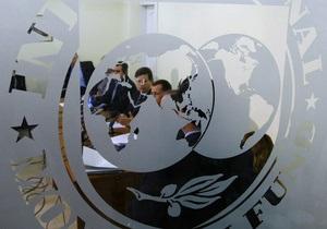 Україна-МВФ - МВФ порекомендував Україні не знижувати податки і ставку ПДВ