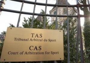 Суд в Лозанні частково відхилив апеляцію Зеніта