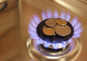 Тарифи на газ для населення залежатимуть від споживання - законопроект