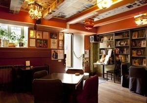 Бабуїн - Київ - кафе - Арт-кафе Бабуїн з 1 червня закривається