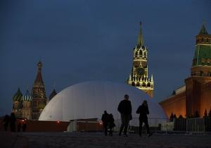 Мавзолей - Ленін - У Москві після реконструкції відкрили мавзолей Леніна
