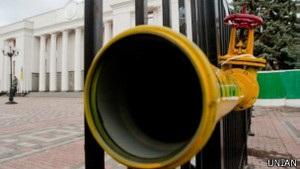 ВВС Україна: Приватизація Нафтогазу. Для ЄС, Росії чи для себе?