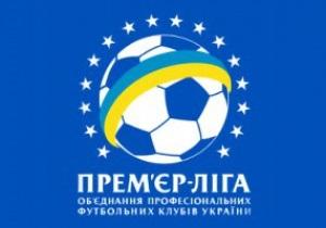 Годулян и Можаровский получили назначения на главные матчи 29-го тура УПЛ