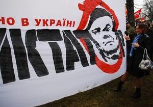 Батьківщина заявляє про напад на своїх активістів, які роздають листівки на акцію Вставай, Україно!