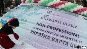 Міністри ЄС затвердили спрощення віз для українців