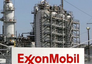 ExxonMobil - газ - Нафтогігант і арабська монархія спорудять LNG-термінал за $10 млрд