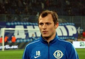Нападающий Днепра не собирается переходить в Динамо