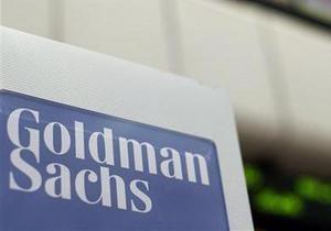 Goldman Sachs - Bloomberg - шпигунство