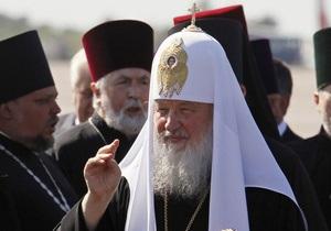 Патріарх Кирило проведе богослужіння для китайських православних