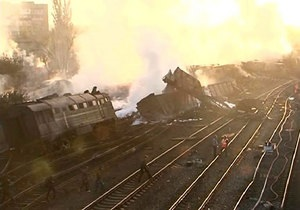 Росія - аварія - поїзд - отруйні речовини