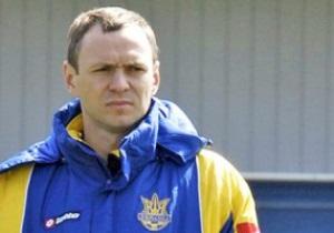 Тренер юношеской сборной Украины прокомментировал второе подряд поражение на Евро-2013
