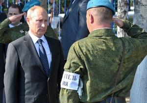 Новини Росії - Афганістан - Путін має намір посилити контроль на кордоні з Афганістаном
