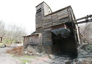 Копанки - Снежное - Уголь - Корреспондент - Черная дыра Украины - Нелегальная добыча угля приобретает гигантский размах