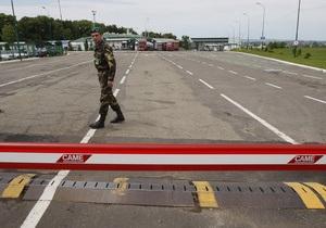 В Одеській області в багажнику автомобіля виявили росіянина, який намагався перетнути кордон