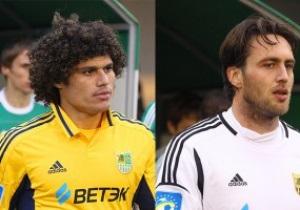 Два игрока основы Металлиста не помогут команде в борьбе за Лигу чемпионов