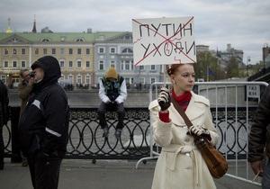 Новини Росії - Болотна площа - Поліція затримала шістьох людей на Болотній площі