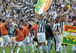 Ювентус завоевывает звание чемпиона Италии