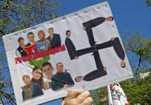 Антисемітські гасла в Угорщині перед Світовим єврейським конгресом