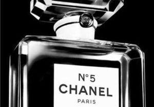 День в історії - Chanel No. 5