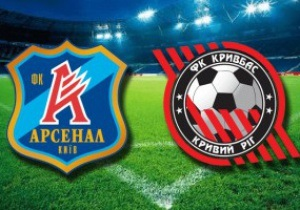Кривбас відвозить нічию з Києва