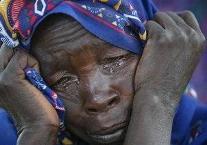 Новини Судану - обвал на руднику: 60 загиблих