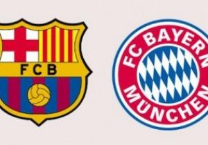 Барселона - Бавария – 0:3. Текстовая трансляция