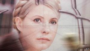 Тимошенко - Україна - ЄС - рішення ЄСПЛ - У ЄС побачили підстави для звільнення Тимошенко