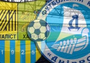 Дирекція Прем єр-ліги затвердила дати матчів 29-го туру