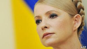 ВВС Україна: Оцінки рішення ЄСПЛ у справі Тимошенко. Від оптимізму - до скепсису