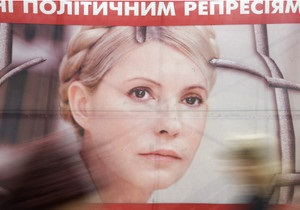 ЄСПЛ: арешт Тимошенко був незаконним