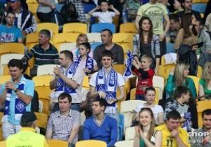 Динамо залишиться без підтримки в ключовому матчі в Харкові