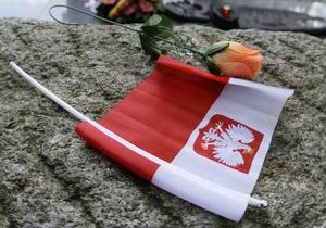 Корреспондент: Точка зору. Геноцид минулого і майбутнього. Відкат у відносинах України і Польщі