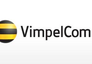 Vimpelcom - Вимпелком - Кувейтська компанія хоче відсудити 300 млн доларів у власників Київстару