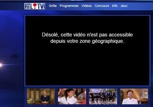 Бельгія - телеведучий - звільнення - расизм
