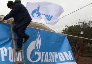 Газпром - прибуток - виручка