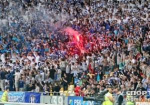 Фотогалерея: Как фанаты на матче Динамо - Днепр болели