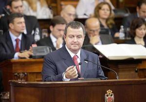 Сербський парламент підтримав курс на примирення з Косово