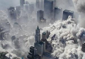 Поліція Нью-Йорка ймовірно виявила деталь літака, що врізався у вежі-близнюки