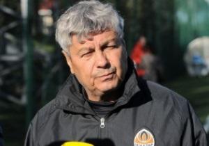 Луческу считает матч против Металлиста самым сложным в чемпионате
