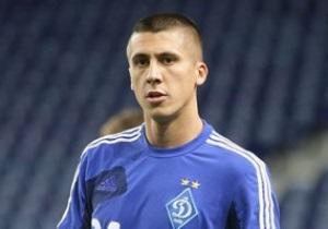 Динамо оштрафувало Хачеріді за епізод із футболістом Чорноморця