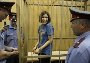 Росія - суд над Pussy Riot - Книги, які читає Толоконникова